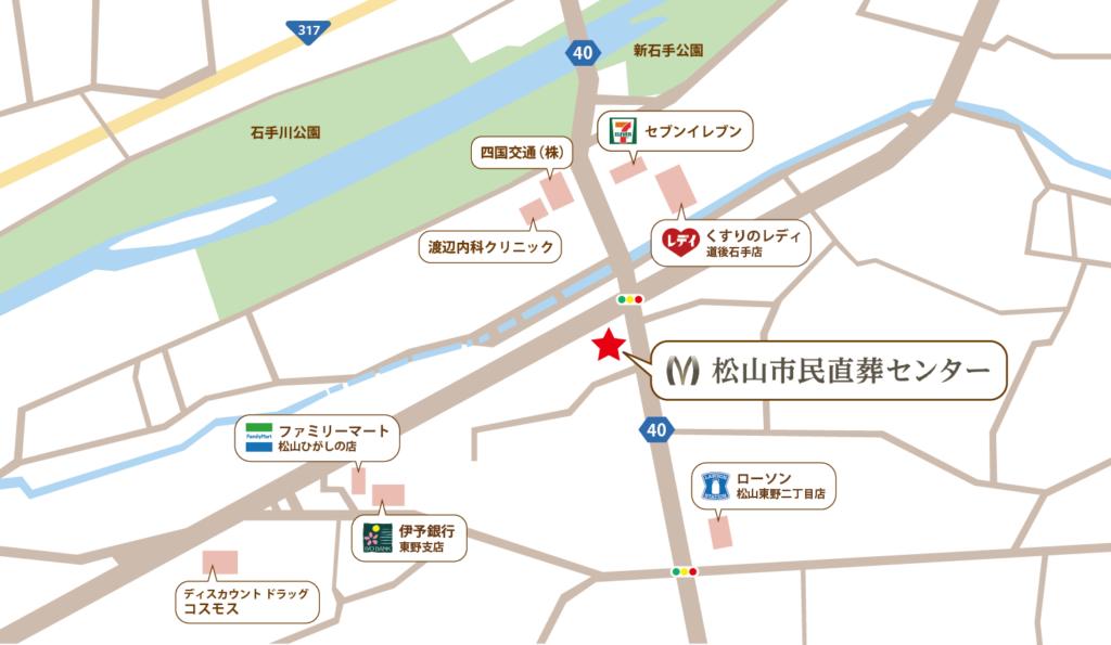 松山市民直葬センターの周辺地図